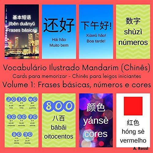 Vocabulário Ilustrado Mandarim (Chinês) - Cards para memorizar - Chinês para leigos iniciantes: Volume 1: Frases básicas, números e cores (Coleção Vocabulário ... memorizar - Chinês para leigos iniciantes)