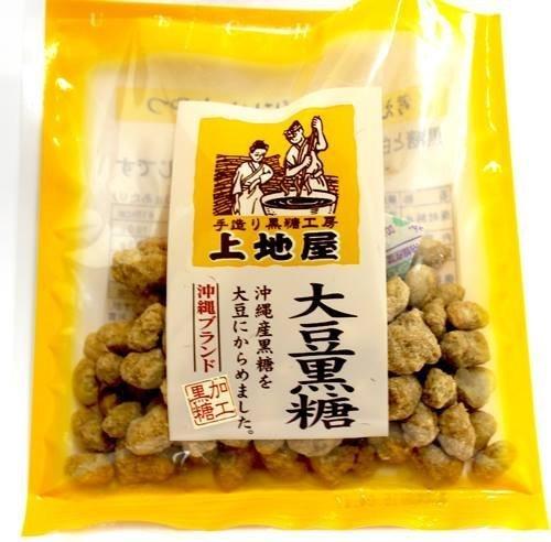 大豆黒糖菓子 60g×12袋 手造り黒糖工房 上地屋 沖縄県産黒糖を大粒の大豆にからめたお菓子 ミネラルたっぷり カリッとした食感と黒糖のやさしい甘さがやみつき 食べ切りサイズでお土産にも最適