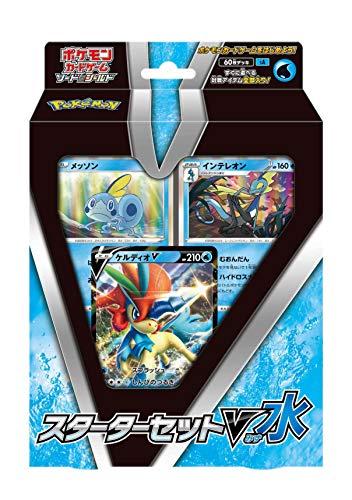 ポケモンカードゲームソード&シールド スターターセットV水