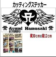 【特大】 浜崎あゆみ カッティングステッカー (黒)50cm