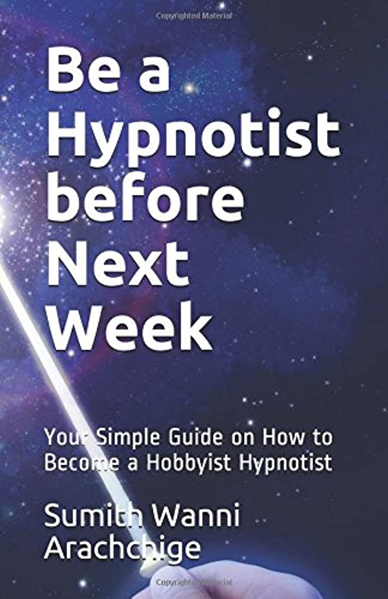 費やす気まぐれなアブストラクトBe a Hypnotist before Next Week: Your Simple Guide on How to Become a Hobbyist Hypnotist