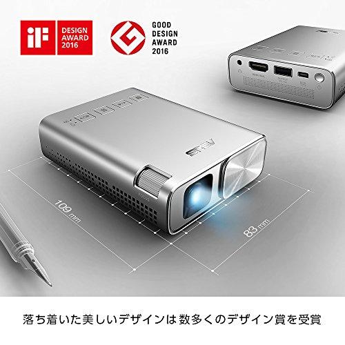ASUSZenBeamE1ポケットLEDプロジェクター(小型ミニ/150ルーメン/6,000mAhバッテリー内蔵/5時間の投影時間/モバイルバッテリー/HDMIMHL対応)