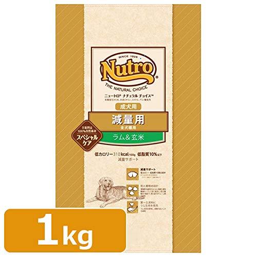 マース ナチュラルチョイス 減量用 全犬種用 成犬用 ラム&玄米 1kg ニュートロ