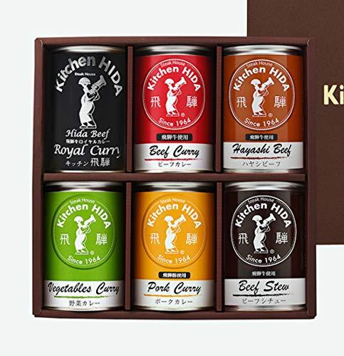 キッチン飛騨バラエティー6缶セット(ロイヤルカレー・ビーフカレー・ビーフシチュー・ハヤシビーフ・野菜カレー・ポークカレー)缶詰(6種類各1個)229-6