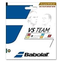 Babolat(バボラ) VSチーム 125 BA201024