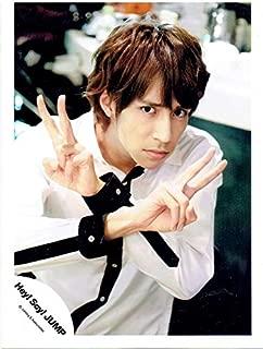 八乙女光(Hey!Say!JUMP) 公式生写真/JUMPing CARnival・衣装白×黒・カメラ目線・両手ピース