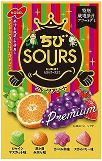ノーベル製菓 ちびサワーズ(SOURS) プレミアム フルーツアソート 80g×6袋入×(2ケース)