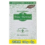 マックヘナ お徳用 ナチュラルライトブラウン400g ヘナ白髪用カラー
