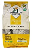 Organic Multigrain Flour (Atta) - 2.2 Lbs, USDA Certified Organic - 24 Mantra Organics