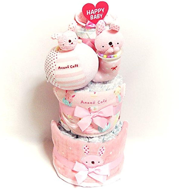条約変化する医療過誤18011おむつケーキ3段 女の子 日本製綿素材ベビーギフト anano cafe(アナノカフェ)オムツケーキ