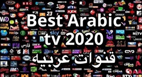 Arabic TV Box HD 4K, 8000+ Channels Including Arabic and International Channels No Monthly Fee جميع القنوات العربية و العالمية والرياضية بجودة عالية و بدون دفعات شهرية