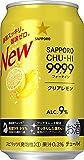 99.99 クリアレモン 350ml ×24缶 製品画像
