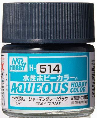 水性ホビーカラー ガルグレー 10ml H51
