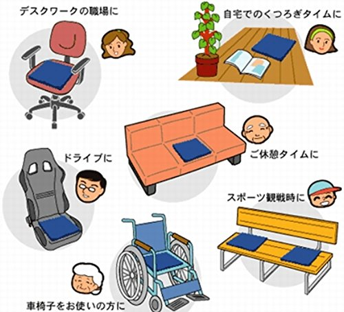 日本ジェルピタ・シートクッション55車いす用クッションブルー