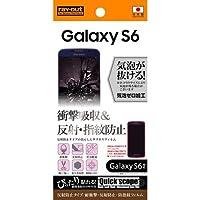 レイ・アウト Galaxy S6 フィルム 耐衝撃・反射防止・防指紋フィルム RT-SC05GF/DC