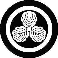 家紋シール 丸に三つ柏紋 布タイプ 直径23mm 6枚セット NS23-0581