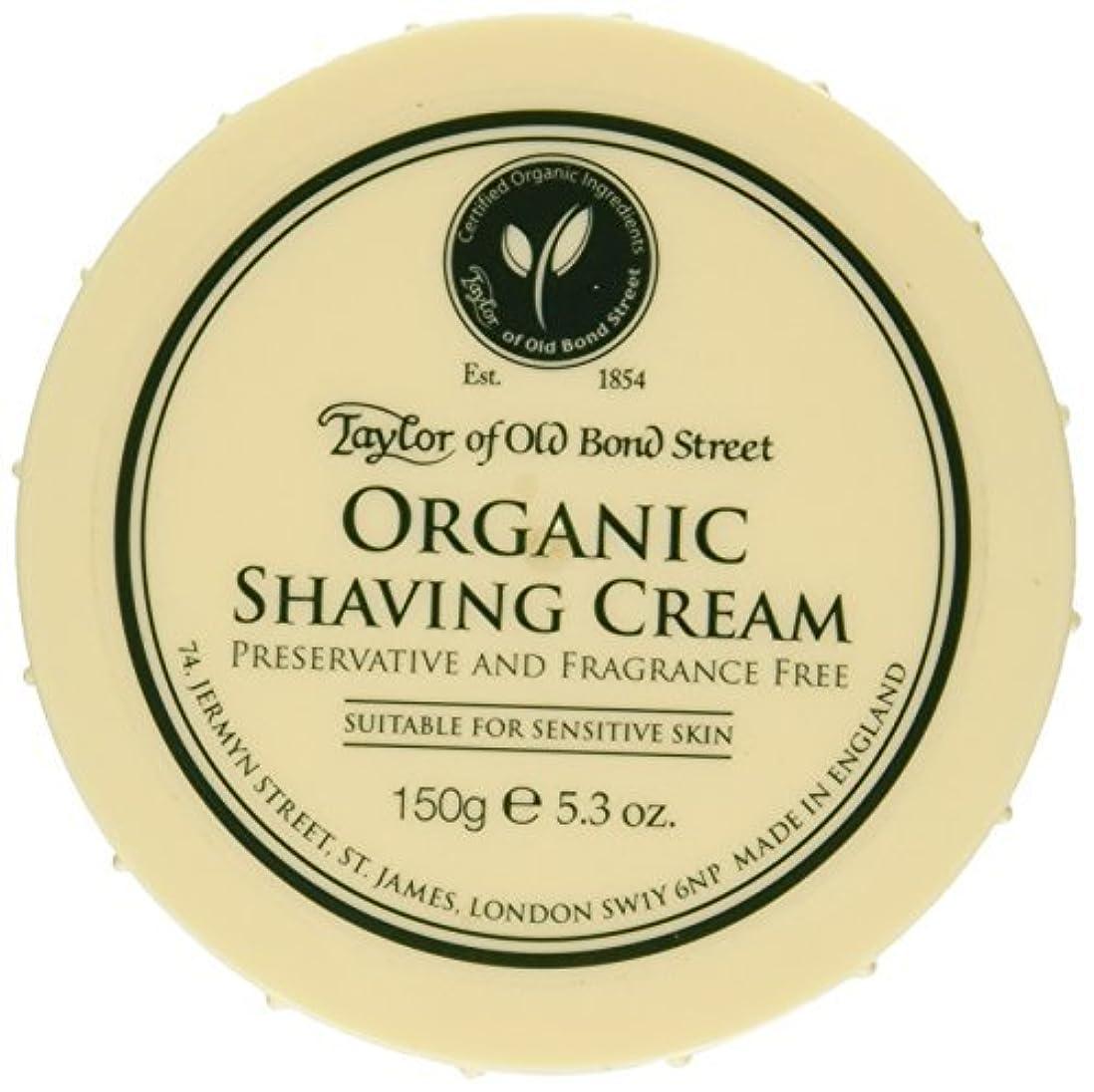教育機関王室Taylor of Old Bond Street Organic Shaving Cream Bowl 150 g by Taylor of Old Bond Street [並行輸入品]