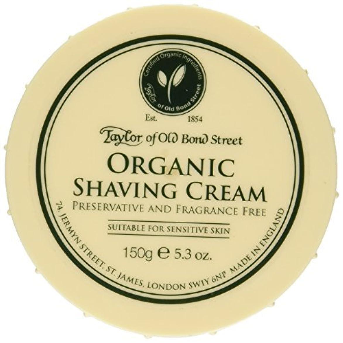 将来の権利を与えるセンチメンタルTaylor of Old Bond Street Organic Shaving Cream Bowl 150 g by Taylor of Old Bond Street [並行輸入品]