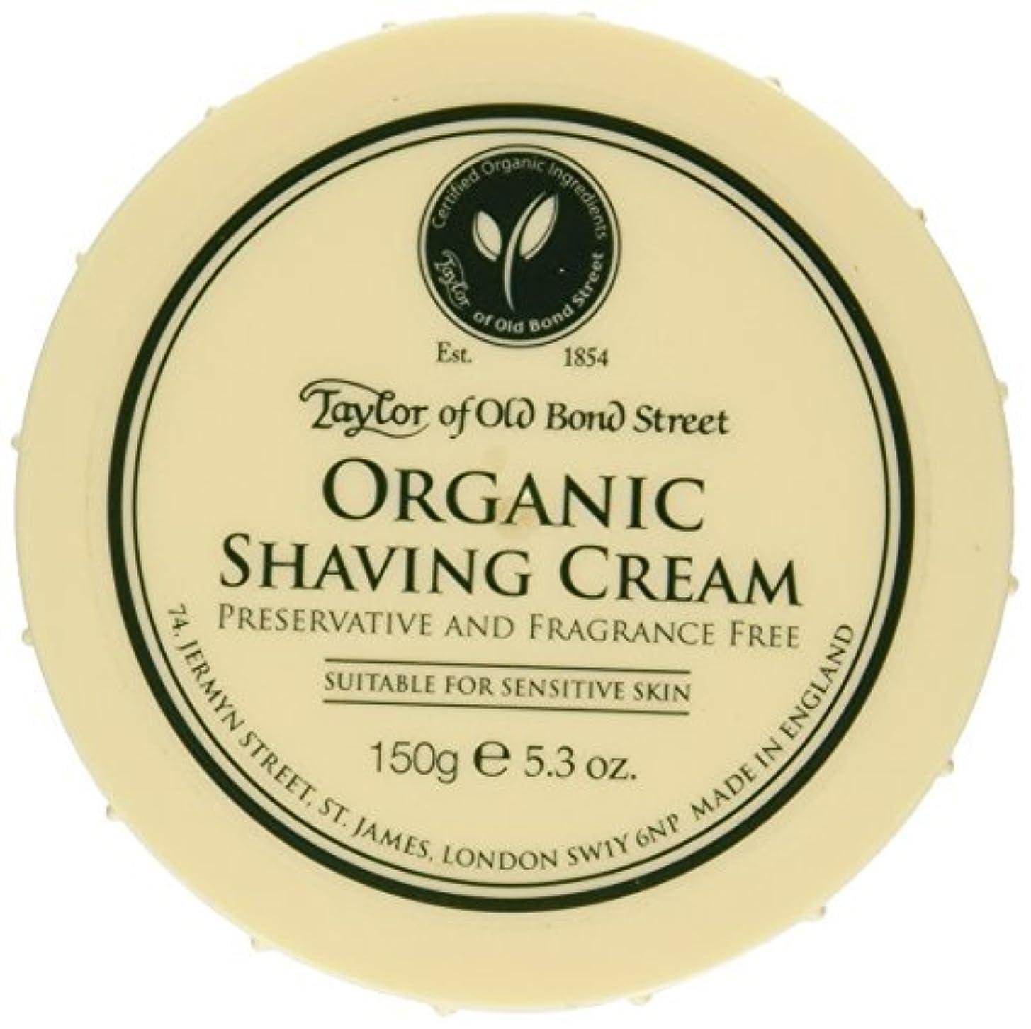 会員評価可能特異なTaylor of Old Bond Street Organic Shaving Cream Bowl 150 g by Taylor of Old Bond Street [並行輸入品]