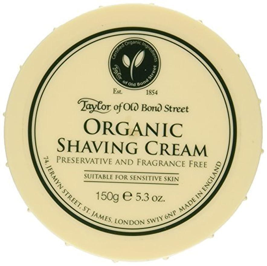 試験そのようなわかりやすいTaylor of Old Bond Street Organic Shaving Cream Bowl 150 g by Taylor of Old Bond Street