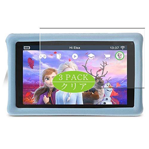 VacFun 3 Piezas Claro Protector de Pantalla, compatible con Pebble Gear Kinder KIDS Tablet Frozen 2 7', Screen Protector Película Protectora(Not Cristal Templado)