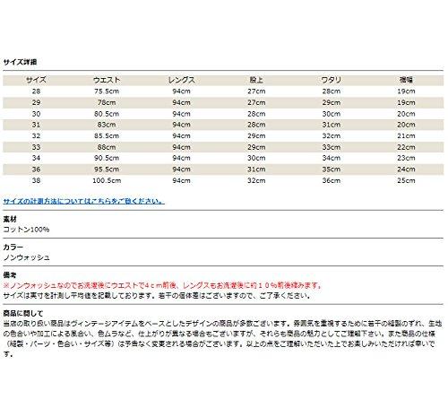 サムライジーンズ『侍S710XX19oz』