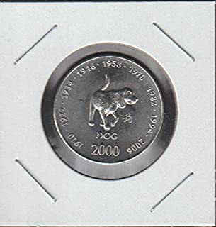 2000 SO Crowned Arms with Supporters Dime Very Choice Uncirculated