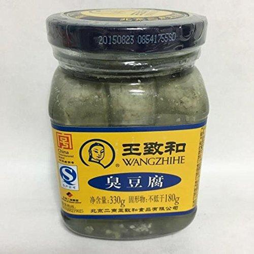 王致和 臭豆腐 【3個セット】 発酵豆腐 冷凍食品と同梱不可