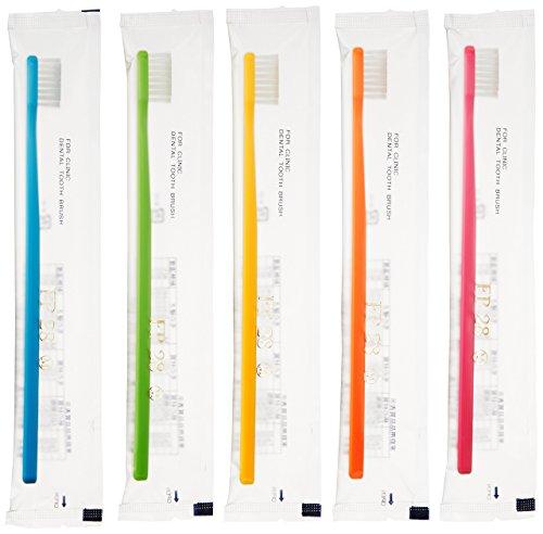 【日本製】 20本入り(5色各4本) 歯科医院用歯ブラシ FP28-M(ふつう)
