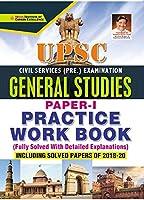 Kiran UPSC Civil Services Prelim Exam General Studies Paper 1 Practice Work Book(English Medium)(3213)