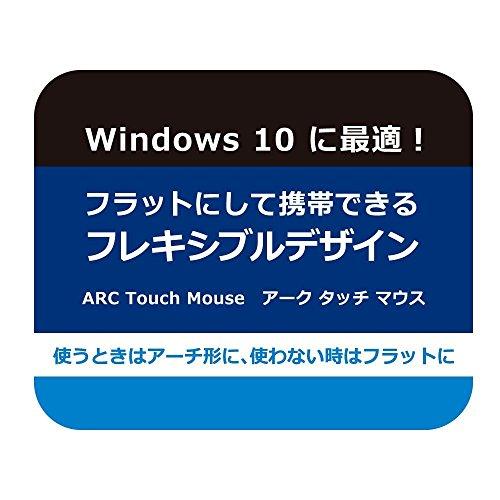 『マイクロソフト ワイヤレス ブルートラック マウス Arc Touch Mouse ブラック RVF-00062』の1枚目の画像