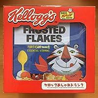 Kellogg's おしゃれトランク