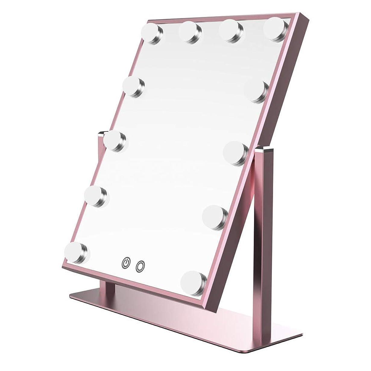 サーマル雪だるまを作る土砂降りWonstart 化粧鏡 女優ミラー 12個led電球付 2つの色温度 明るさ調整可 ハリウッドミラー 卓上鏡 ledミラー (ピンク)