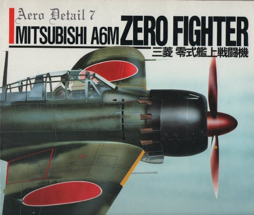 Mitsubishi A6M Zero Fighter - Aero Detail 7