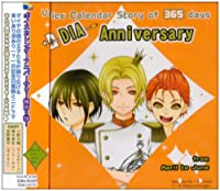 Story of 365 days DIA Anniversary from Aoril to June