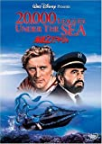 海底2万マイル [DVD] image