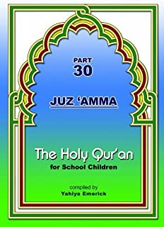 The Holy Qur'an for School Children (Part 30, Juz 'Amma)