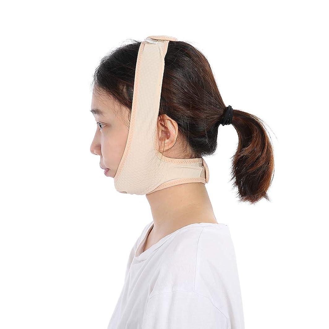 悪夢切断する呼吸するフェイスリフトバンデージ - フェイススリミングベルト薄いチン補正ツールフェイシャルVラインシェイプ包帯