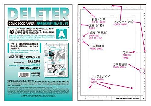 MANGA de Papier B4 40 feuilles. épais type \