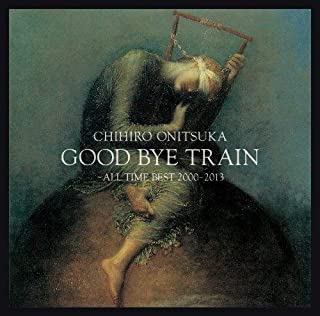 GOOD BYE TRAIN~ALL TIME BEST 2000-2013