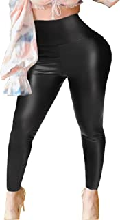 SEASUM Women's Faux Leather Butt Leggings Sexy Elastic Pants Stretchy High Waist Slimming