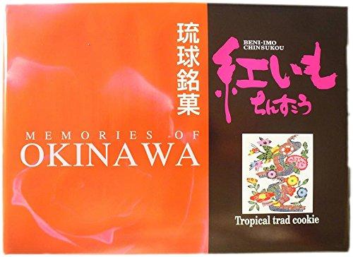 紅いもちんすこう 28個入り×4箱 名嘉真製菓本舗 沖縄の特産品・ベニイモを使用した贅沢なちんすこう ばらまきお土産にも最適