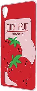 ケース ハードケース Xperia Z5 Premium (SO-03H) [フルーツ・ストロベリー 苺] ジュースパック エクスペリア ゼットファイブ プレミアム スマホケース 携帯カバー [FFANY] juice-h109@02