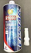 JASO規格:MA2 SAE粘度:10W-40 ベースオイル:FULL SYNTHETIC(全合成油) 適用:10W-40適用車 4サイクル車 全車種 スクーター、他メーカー車にも問題なくご使用頂けます。ノズル付
