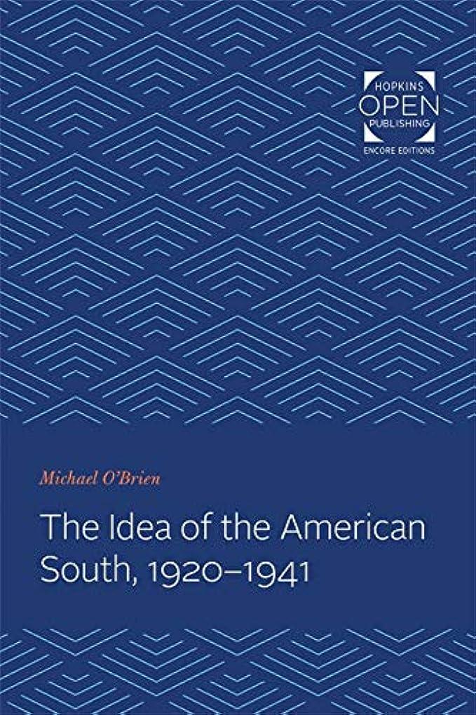 基礎理論ぼかすパン屋The Idea of the American South, 1920-1941 (The Johns Hopkins University Studies in Historical and Political Science Book 97) (English Edition)