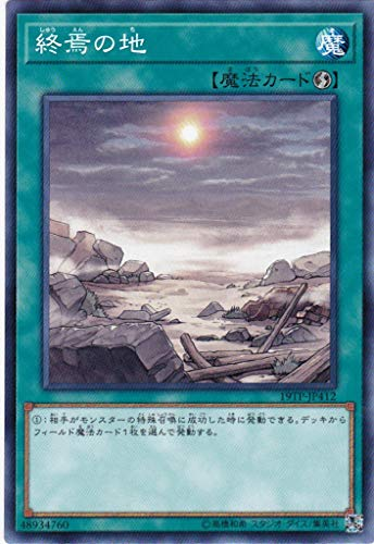 遊戯王 終焉の地 19TP-JP412 トーナメントパック2019 vol.4
