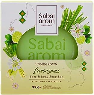 サバイアロム(Sabai-arom) ホームグロウン レモングラス フェイス&ボディソープバー (石鹸) 100g【LMG】【001】