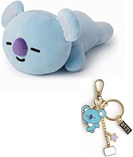 PINGJING BTS Bangtan Boys Cartoon Plush Toy Napping Pillow Soft Mini Pillow Cushion with Key Chain (KOYA)