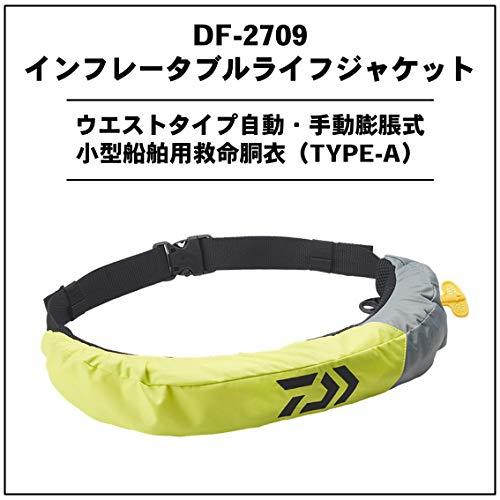 ダイワ(DAIWA)インフレータブルライフジャケット(ウエストタイプ自動・手動膨脹式)ライムイエローフリーDF-2709