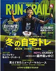 RUN+TRAIL - ランプラストレイル - Vol. 46